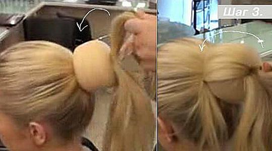 Как сделать шишку из волос поэтапно