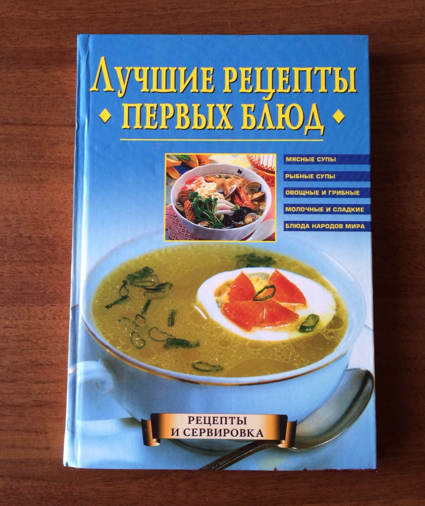 Салат из кальмаров и помидоров рецепт