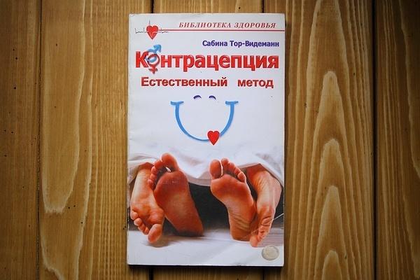 intimnaya-stsena-tali