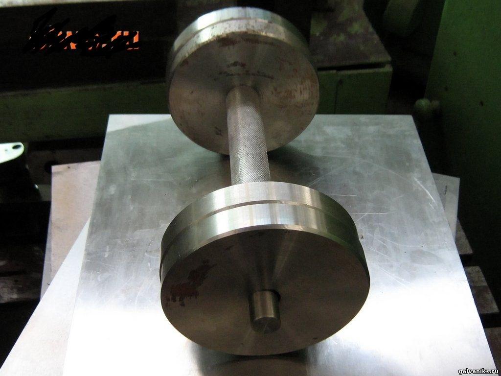 Сделать гантели из металла