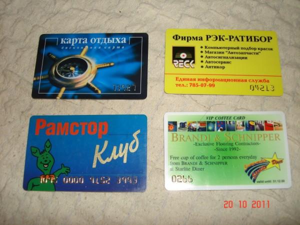Банковская Кременчуг gold visa продажа карта