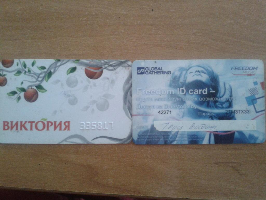 Расчетная карта visa gold продажа Краснодар