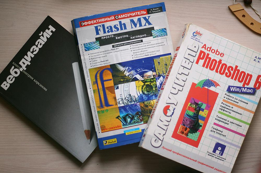Учебники по дизайну для начинающих