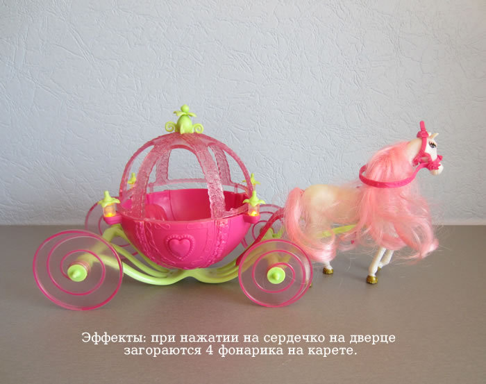 Как сделать карету для игрушечной лошади