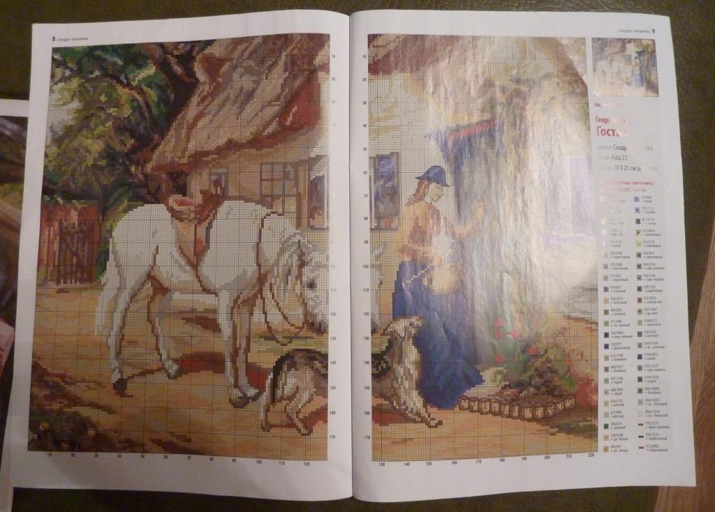 Схемы вышивки по известным картинам 878