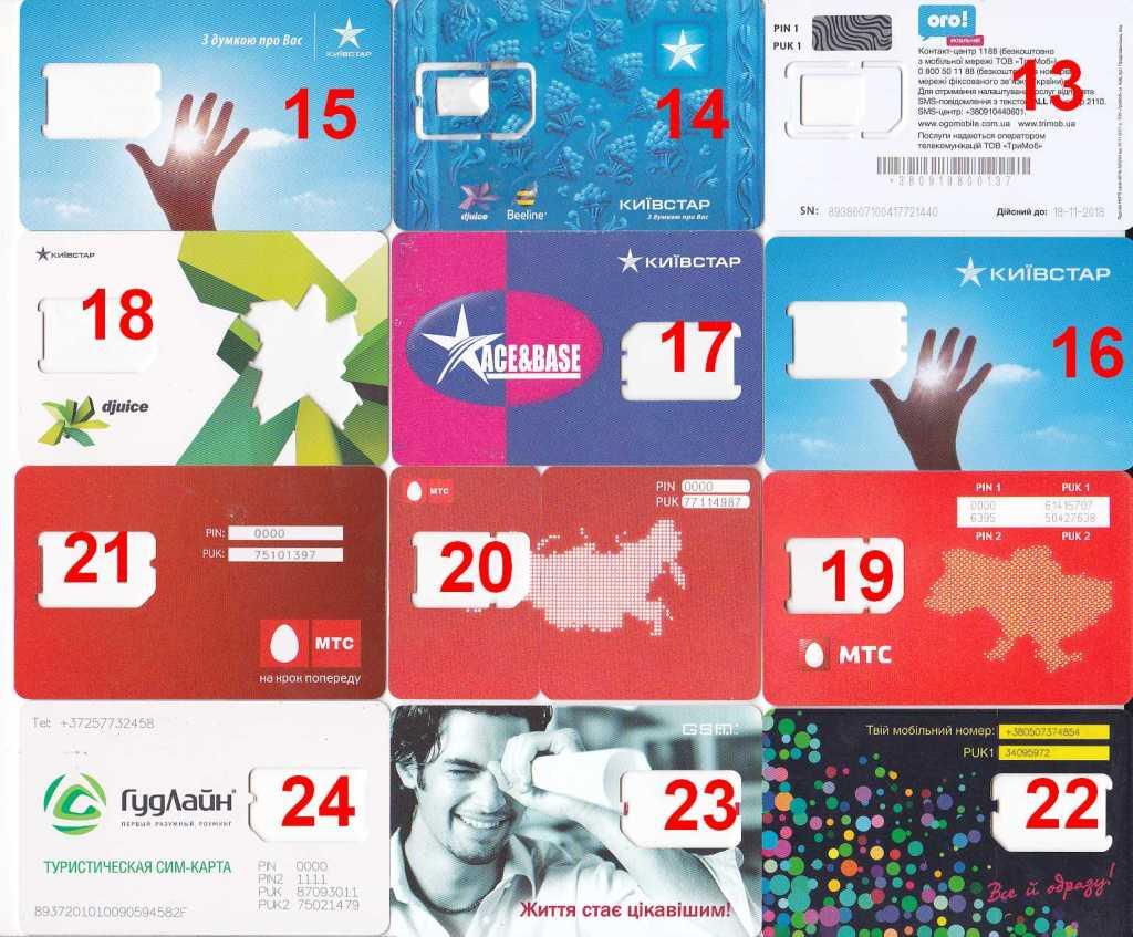 Visa доставка карта банковская platinum Вязьма