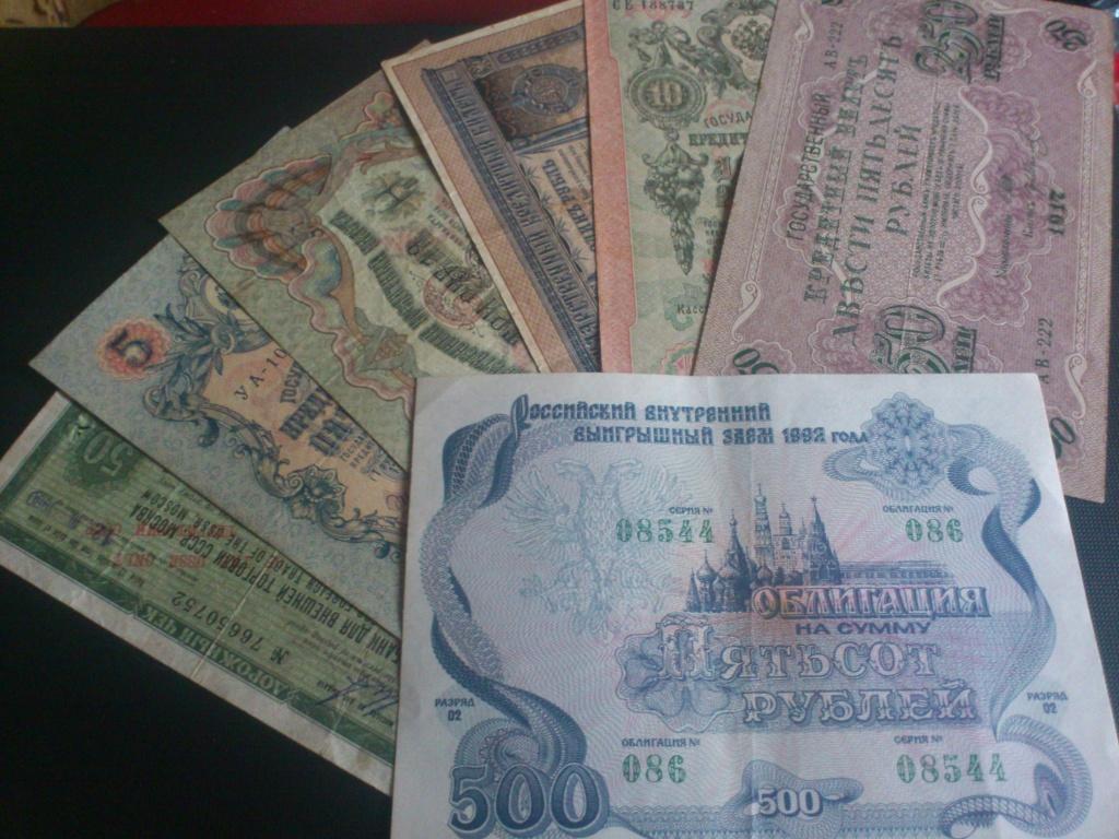 русфинанс кредит сск