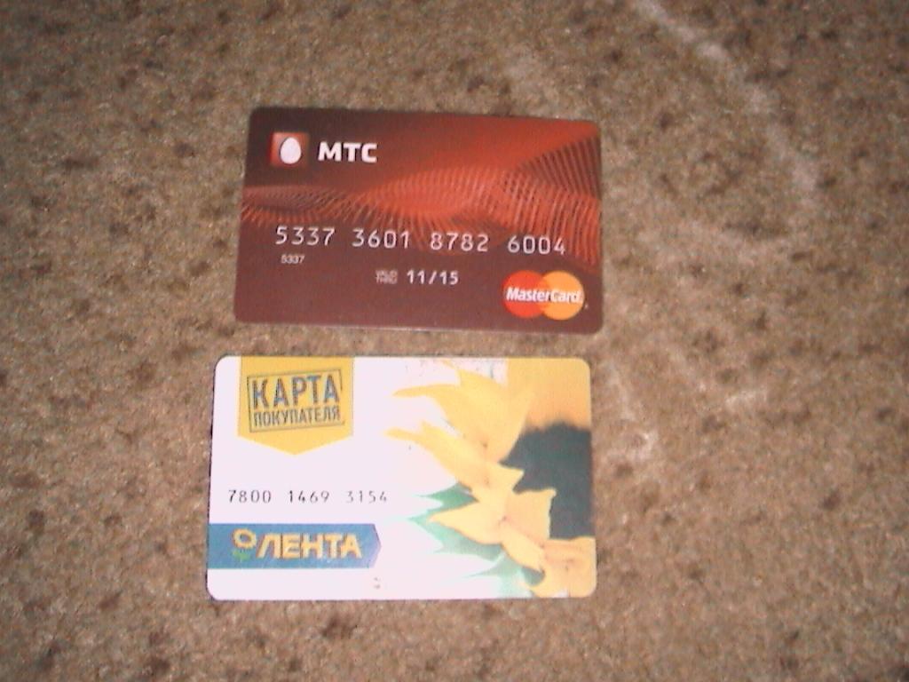master card стоимость Иркутск