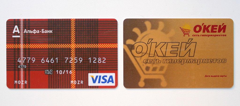 Продажа Ржев visa gold
