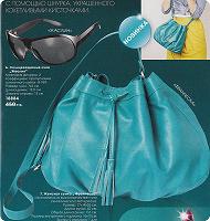 отзывы о сумки бруклин эйвон - Сумки.