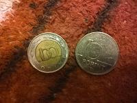 Отдается в дар В связи с моим возвращением дарю монетки Венгрии