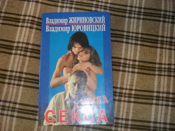 porno-brazers-nozhki