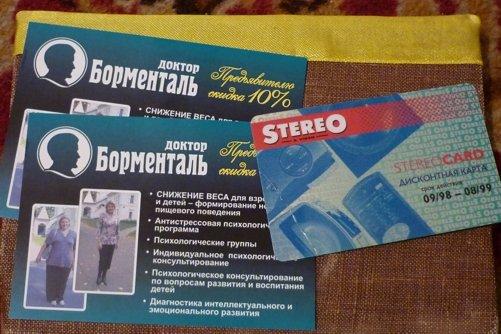Дебетовые карты продажа Узловая