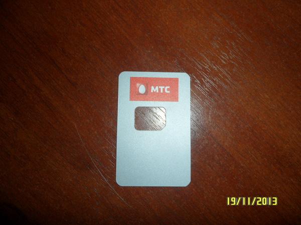 Ф.1 сим-карты билайн и мегафон ф.2.базы от сим-карт билайн ф.3 база от мтс-джинс пепси в пластиковой коробочке
