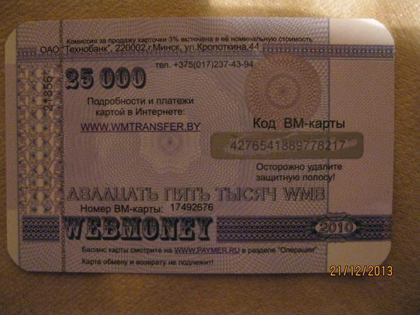 карта visa gold стоимость Чебоксары